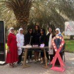 Kuwait Students Go Pink