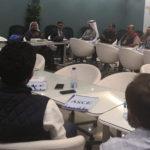 Kuwait International Group Celebrates First Anniversary